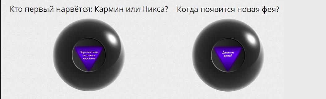 http://s8.uploads.ru/WIkg8.png