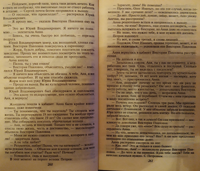 http://s8.uploads.ru/WKB2O.jpg