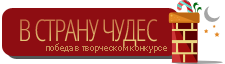 http://s8.uploads.ru/WL5xT.png