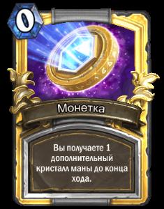http://s8.uploads.ru/WMxv8.png