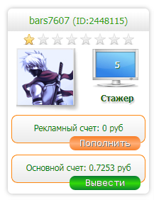 http://s8.uploads.ru/WUzbl.png