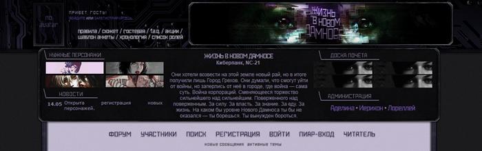 http://s8.uploads.ru/WYy0o.jpg