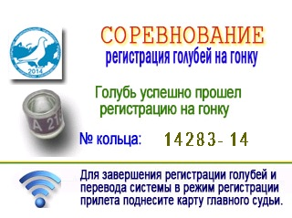 http://s8.uploads.ru/WcrEN.jpg