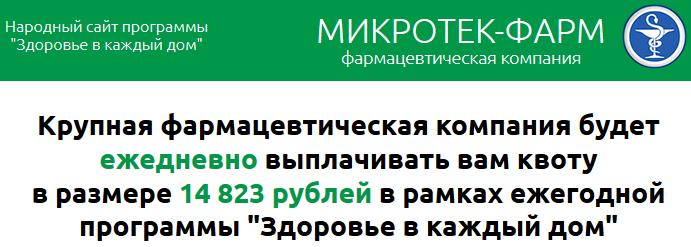 http://s8.uploads.ru/Wg1YR.png