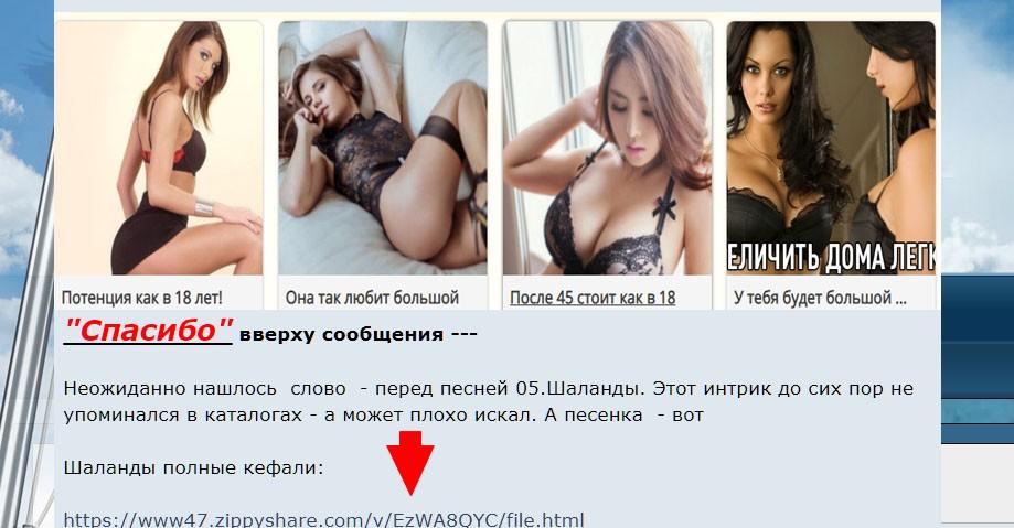 http://s8.uploads.ru/WgeGK.jpg