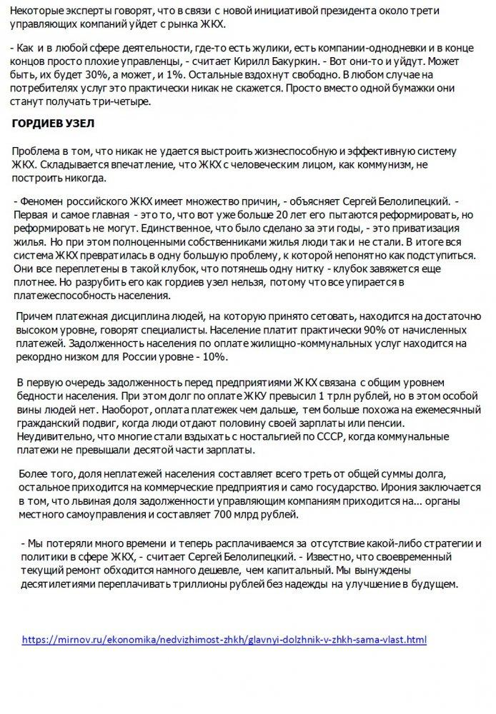 http://s8.uploads.ru/WoqTN.jpg