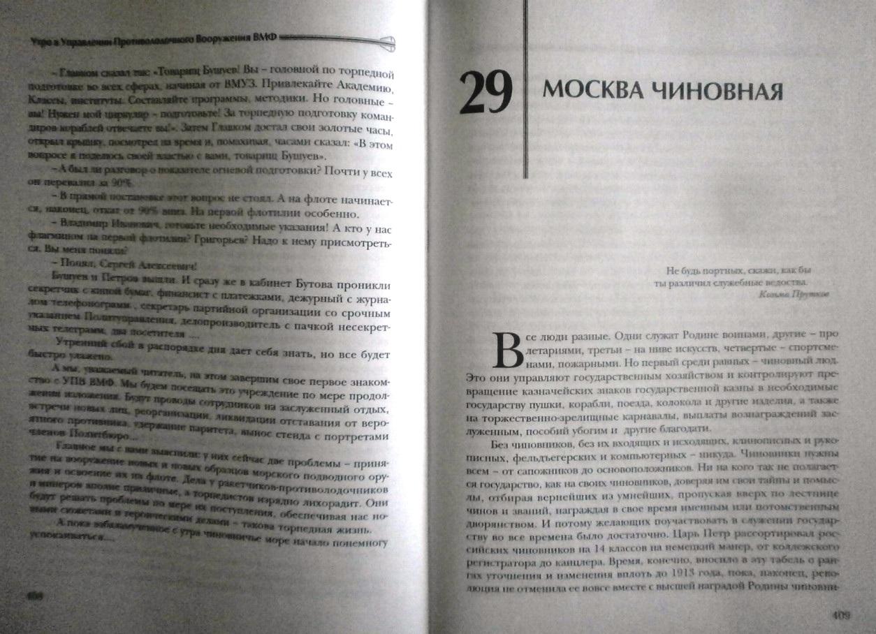 http://s8.uploads.ru/X2p9T.jpg