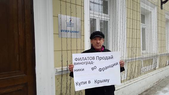 http://s8.uploads.ru/XCJ6z.jpg