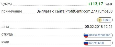 http://s8.uploads.ru/XGn9s.jpg