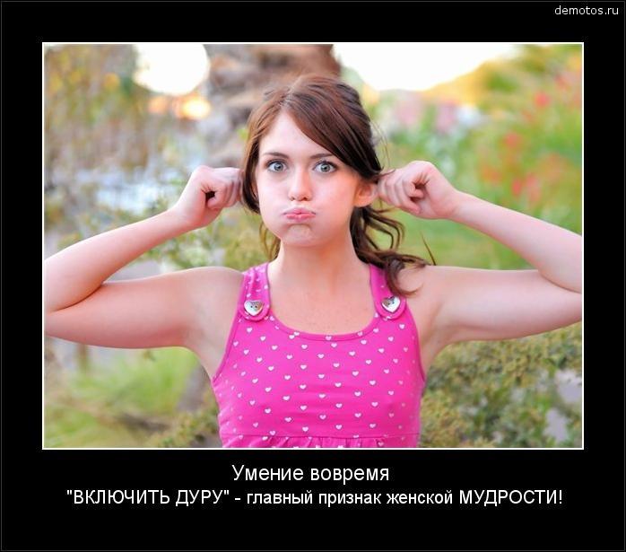 http://s8.uploads.ru/XTcDi.jpg