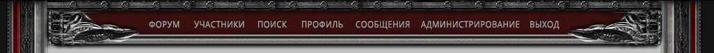 http://s8.uploads.ru/XTgEW.jpg