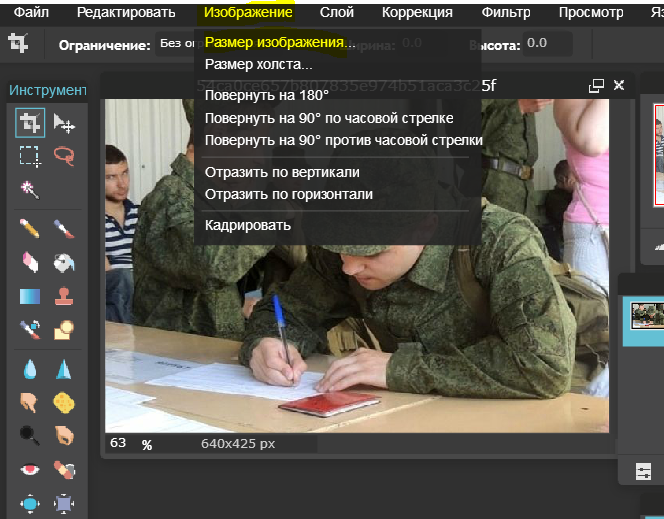 http://s8.uploads.ru/XWTgw.png