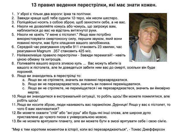 http://s8.uploads.ru/XeWL4.jpg