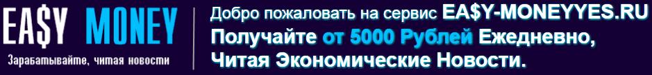http://s8.uploads.ru/XoHg5.png