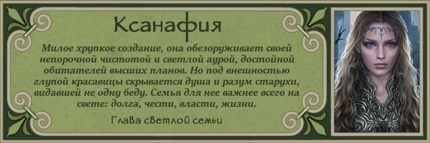 http://s8.uploads.ru/Xuvz1.png
