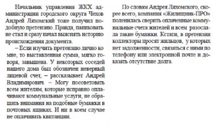http://s8.uploads.ru/XyHFt.jpg