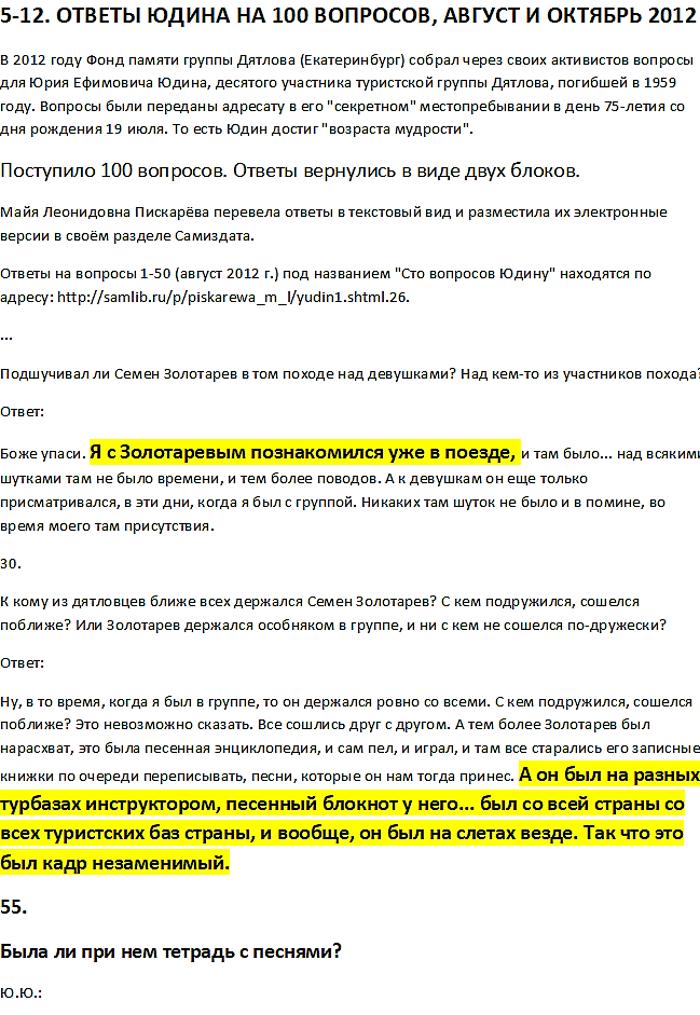 http://s8.uploads.ru/Y0TXW.png
