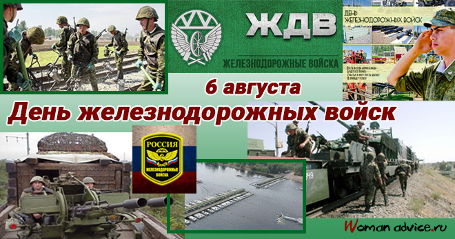 http://s8.uploads.ru/Y0emu.jpg