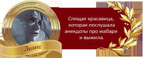 http://s8.uploads.ru/Y2VWn.png