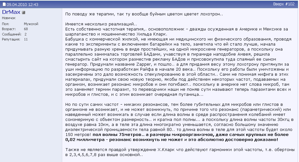 http://s8.uploads.ru/Y61SL.png