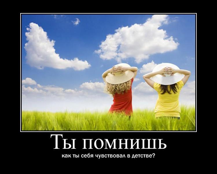 http://s8.uploads.ru/YAO6j.jpg