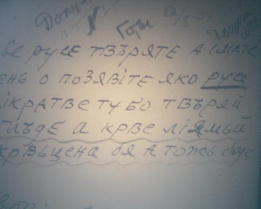 http://s8.uploads.ru/YDO2J.jpg