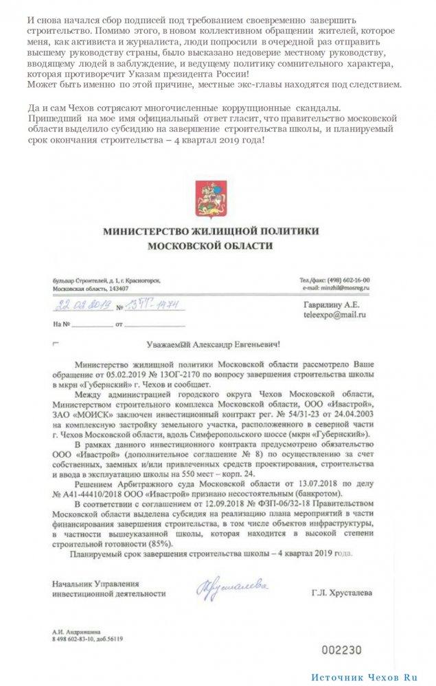 http://s8.uploads.ru/YDdvf.jpg