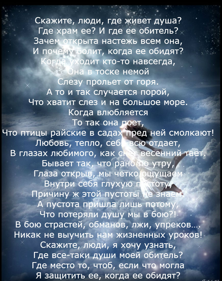 http://s8.uploads.ru/YNWiz.jpg