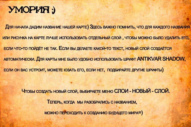 http://s8.uploads.ru/YTDls.jpg