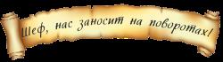 http://s8.uploads.ru/YUrM6.png