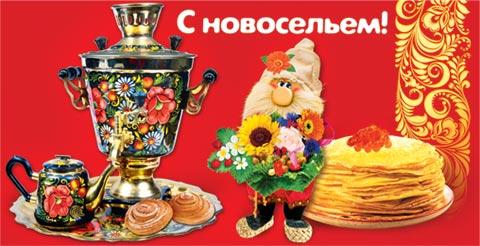 http://s8.uploads.ru/YVFE7.jpg