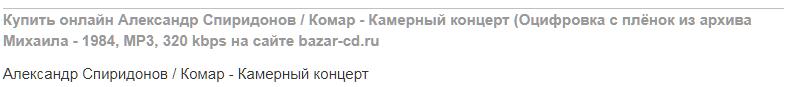 http://s8.uploads.ru/YZe9i.png