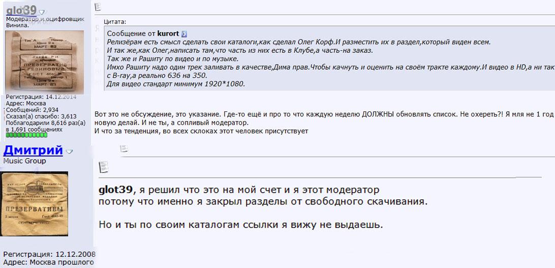 http://s8.uploads.ru/Ya1yv.jpg