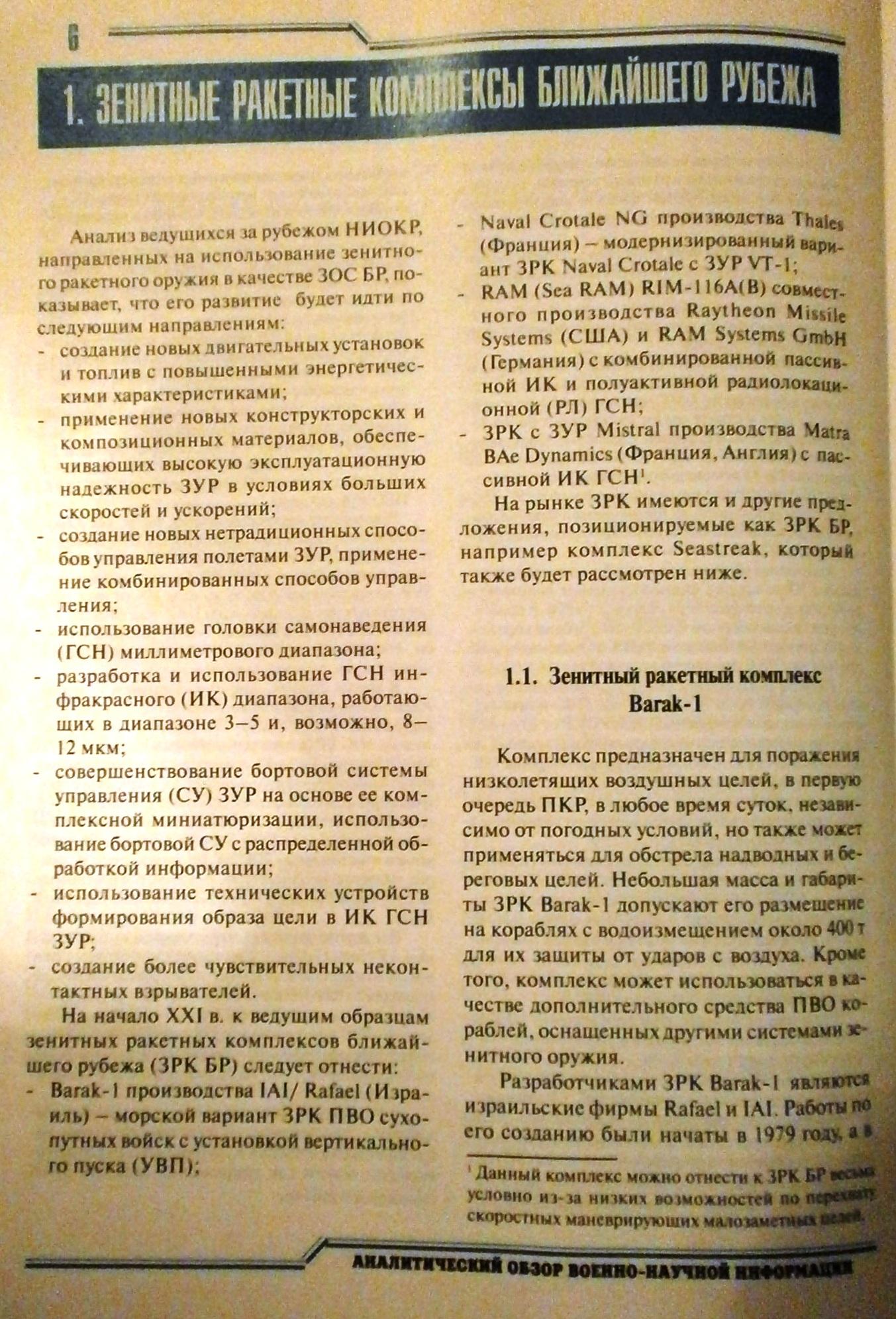 http://s8.uploads.ru/YnAle.jpg