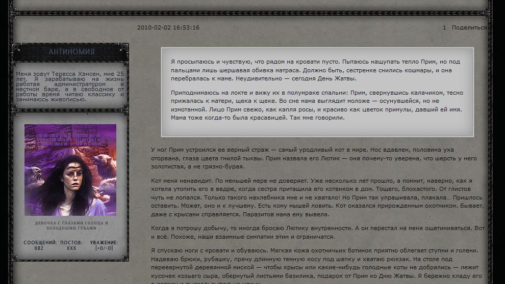 http://s8.uploads.ru/Z3Q16.png