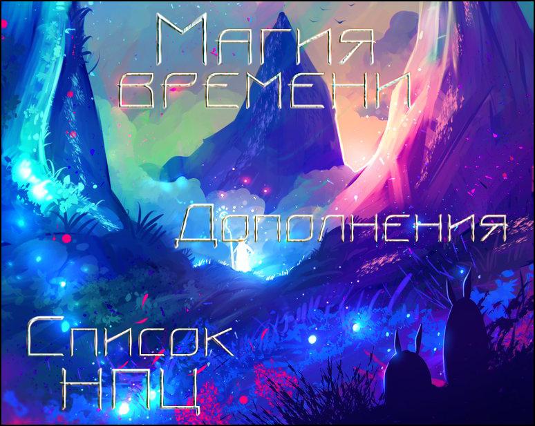 http://s8.uploads.ru/Z6LTY.png