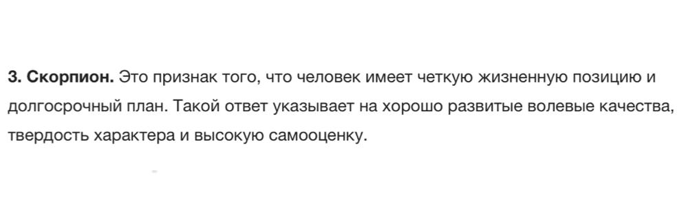 http://s8.uploads.ru/ZEoH9.png