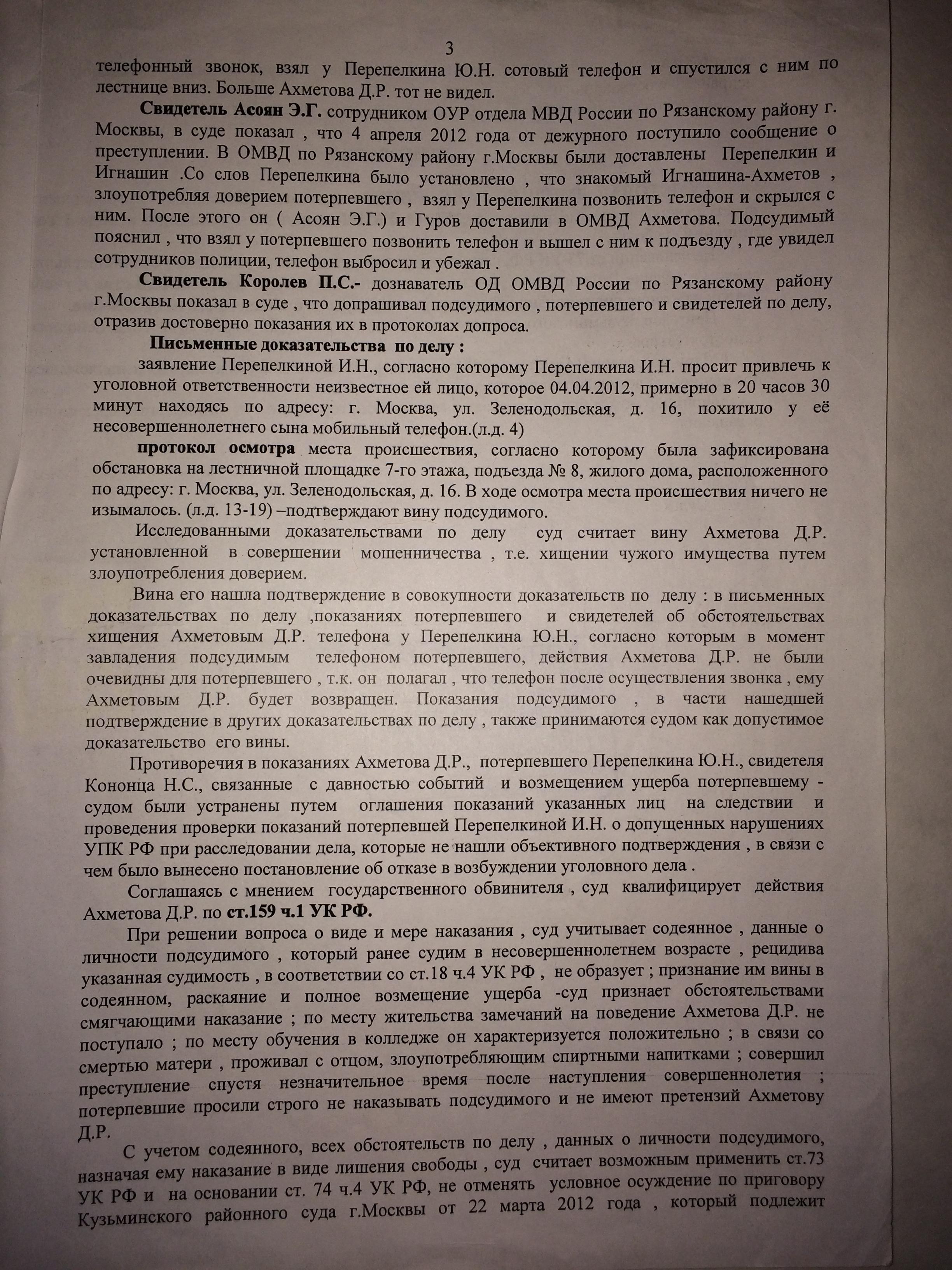 http://s8.uploads.ru/ZGF8p.jpg