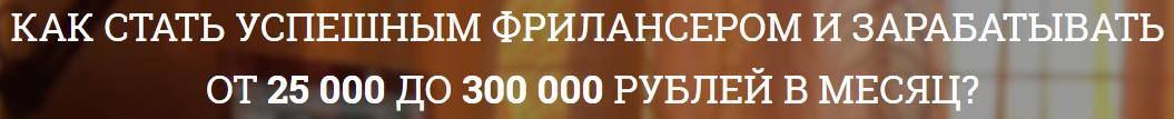 Скрипт WebberGet версия 4.4 приносит 350 рублей за час работы ZGhVp