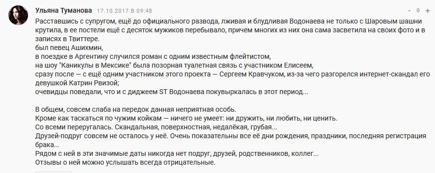 http://s8.uploads.ru/ZHVSq.jpg