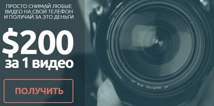 Промо-Код Миллионер раздавай промо-коды в интернете и зарабатывай от 250 000 рублей ZHfXD