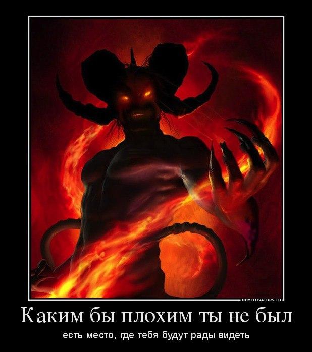 http://s8.uploads.ru/ZM89n.jpg
