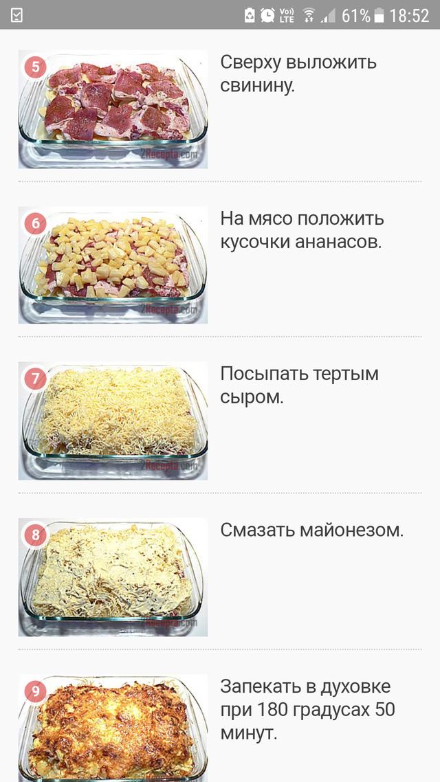 http://s8.uploads.ru/ZR0Ye.png