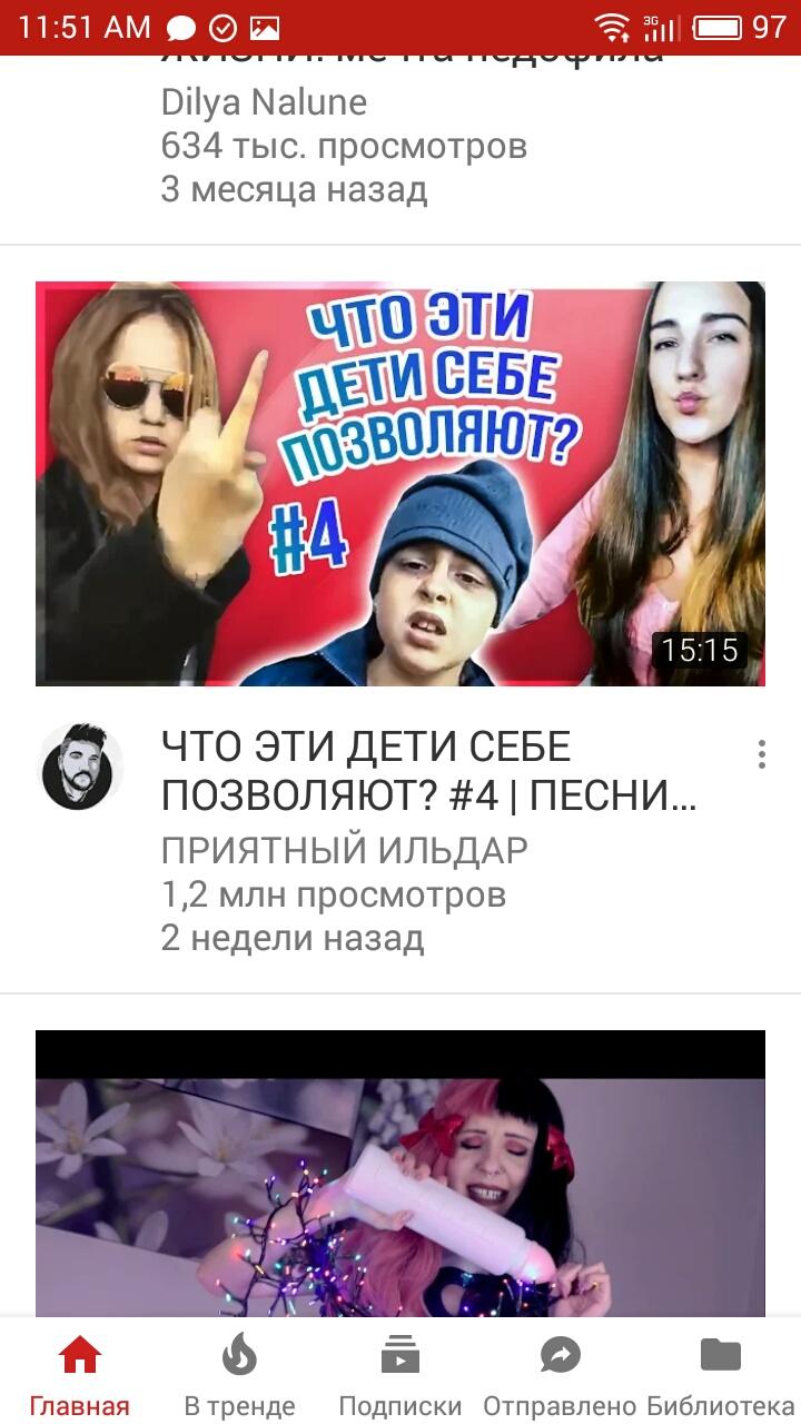 http://s8.uploads.ru/ZVPkK.jpg