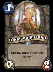 http://s8.uploads.ru/ZWL23.png