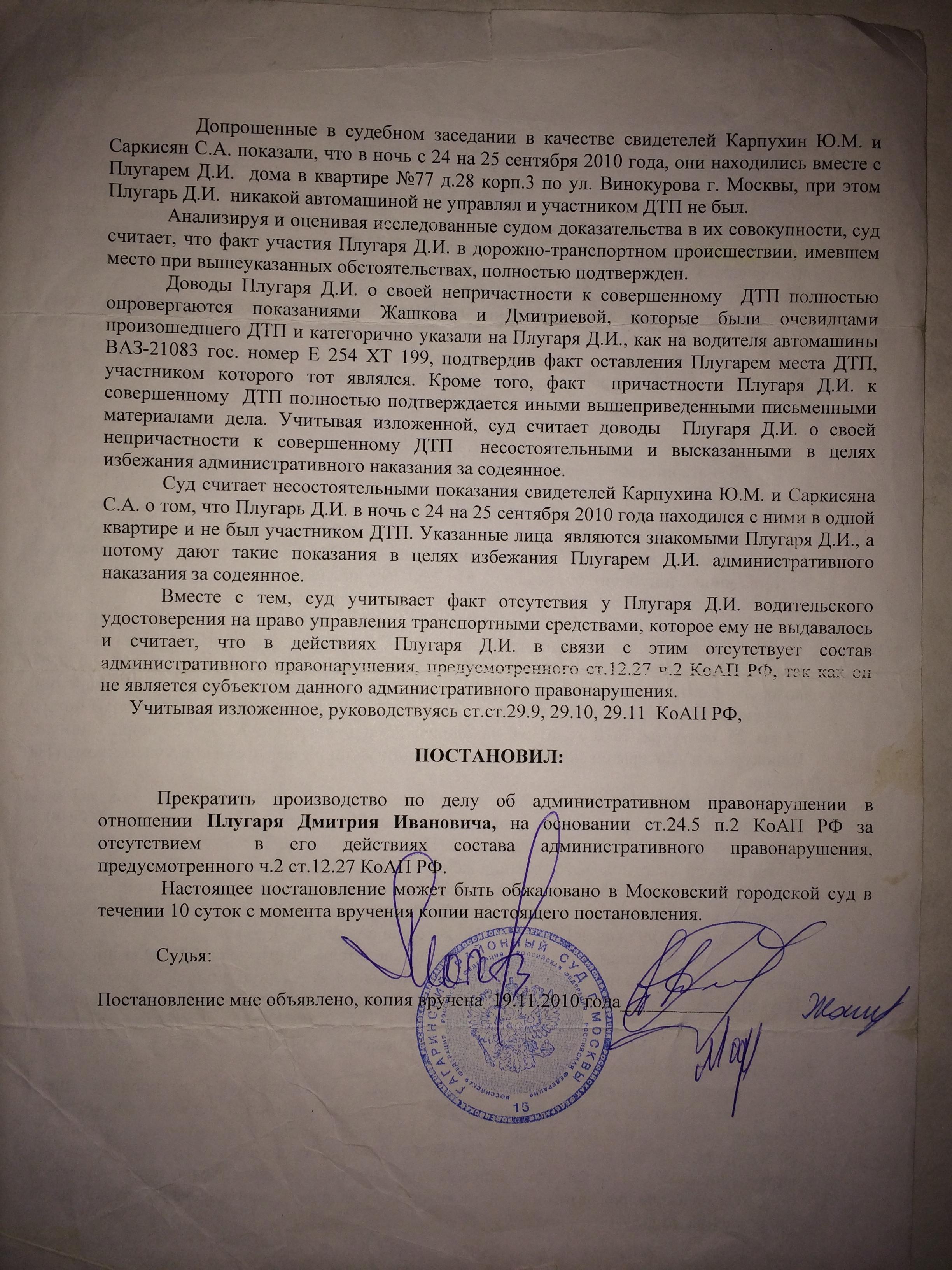 http://s8.uploads.ru/ZYcFG.jpg