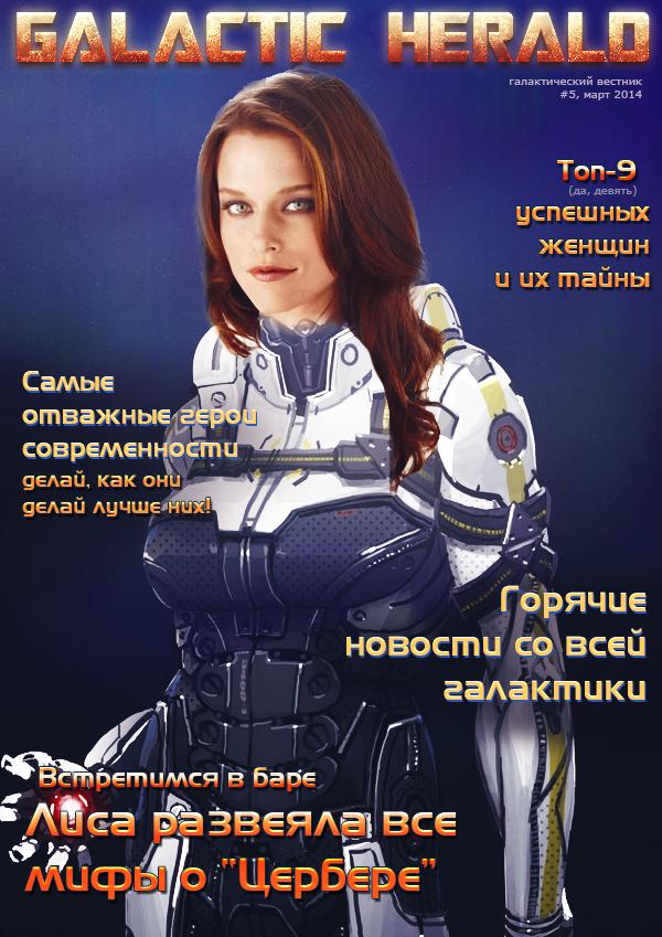 http://s8.uploads.ru/Za3kh.jpg