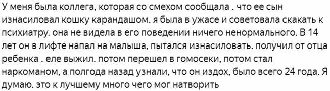 http://s8.uploads.ru/ZbhoW.jpg