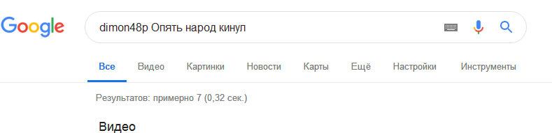 http://s8.uploads.ru/ZeTt5.png