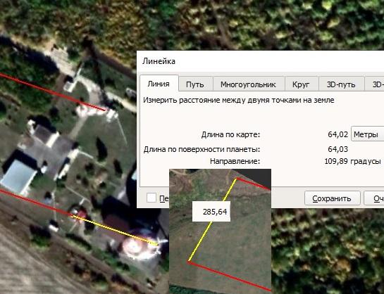 http://s8.uploads.ru/Zqc7N.jpg